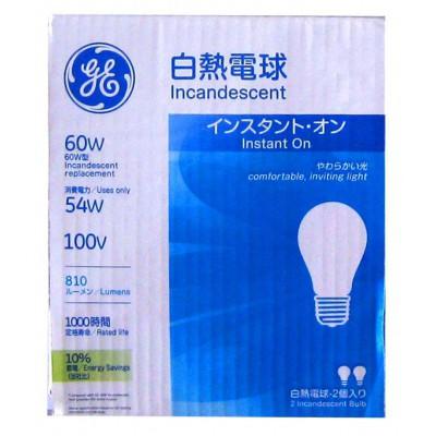 白熱電球 54W E26 2個パック 画像2