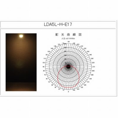 LED電球 小型電球形 電球色 4.5W  E17 画像2