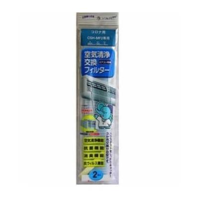 エアコン専用空気清浄交換フィルター コロナ用