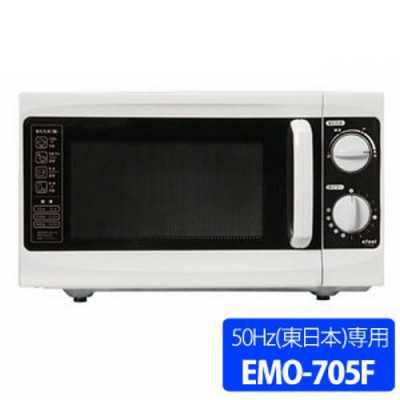 電子レンジフラットタイプ 50Hz(東日本)専用 画像4