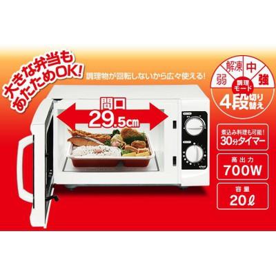 電子レンジフラットタイプ 60Hz(西日本)専用 画像2