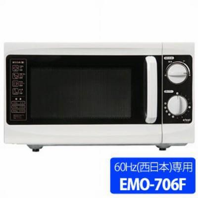 電子レンジフラットタイプ 60Hz(西日本)専用 画像3