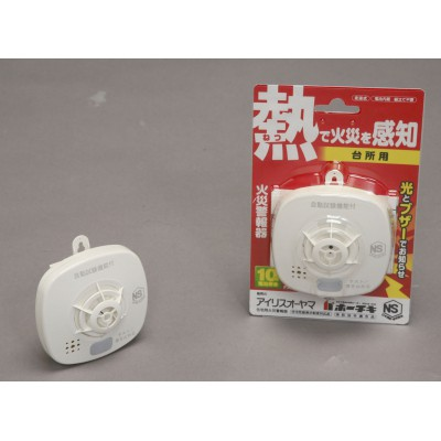 住宅用火災警報器 熱式 ブザータイプ