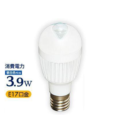 LED電球 人感センサー付き 小型電球タイプ 昼白色 3.1W E17