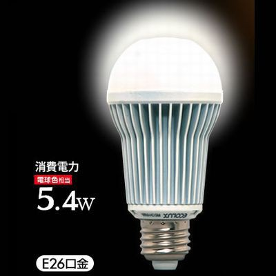 LED電球 人感センサー付き 一般電球タイプ 電球色 5.4W E26 エコルクスハイパワー