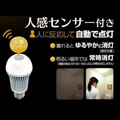 LED電球 人感センサー付き 一般電球タイプ 電球色 5.4W E26 エコルクスハイパワー 画像2