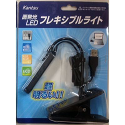 USB電源 LEDフレキクリップライト