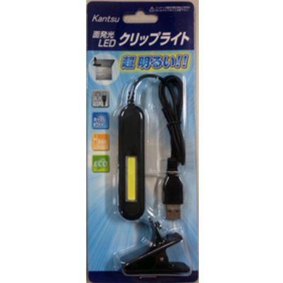 USB電源 LEDクリップライト