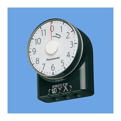 ダイヤルタイマー(11時間形)(ブラック)