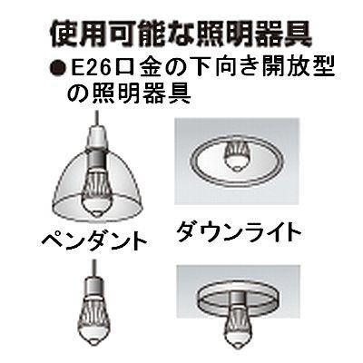 LED電球 人感センサー付き 一般電球形 昼白色 0.2W E26 画像4
