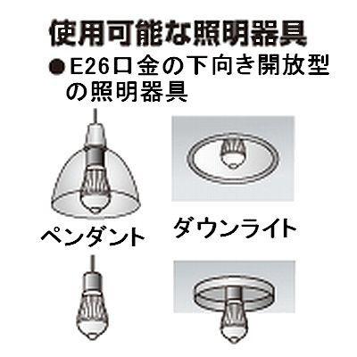 LED電球 人感センサー付き 一般電球形 電球色 10W E26 画像3