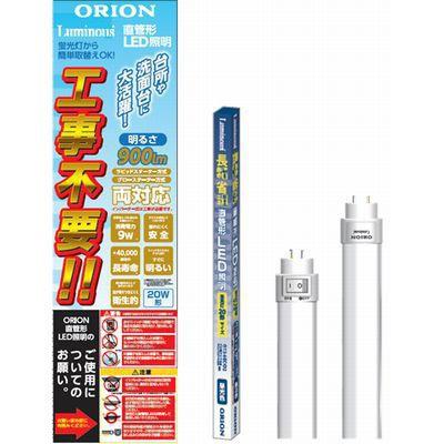 LED照明 直管形蛍光灯 40W形 昼光色 G13