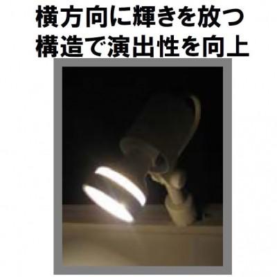 LED電球 一般電球形 電球色 E26 画像2