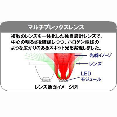 LED電球 一般電球形 電球色 E26 画像3