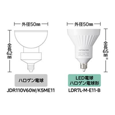LED電球 ハロゲン電球形 電球色 E11 画像3