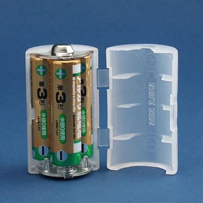 単3が3個で単1電池アダプター 画像3