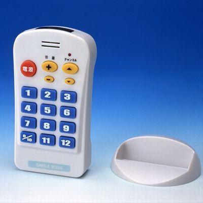 大きいボタンのリモコン