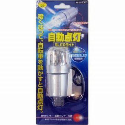 旭電機化成  AHA-3303