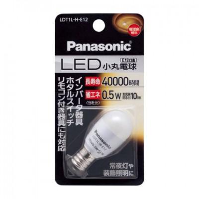 LED電球 小丸電球形 電球色 0.5W E12