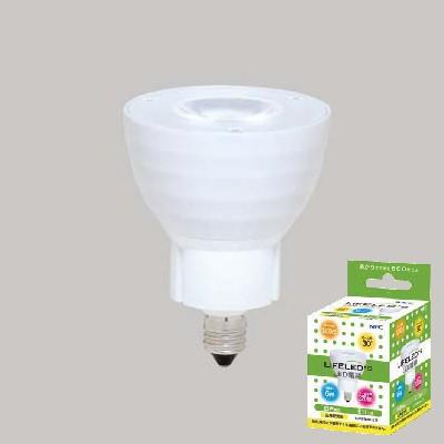 LED電球 ハロゲンランプ代替形 白色 6.0W E11 広角配光形 LIFELED'S