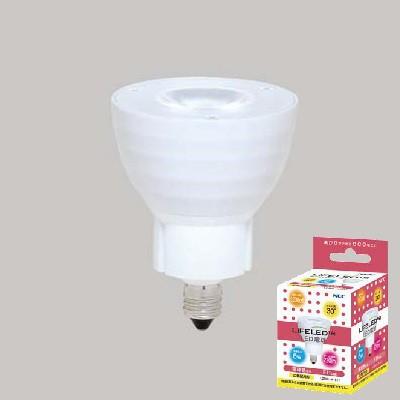 LED電球 ハロゲンランプ代替形 電球色 6.0W E11 広角配光形 LIFELED'S