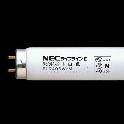 蛍光ランプ 直管スタータ形 8W形 昼光色 G5 ライフライン
