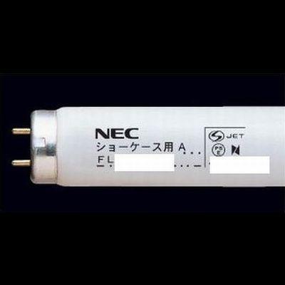 ショーケース用蛍光ランプ 20W形 冷蔵ショーケースA 生鮮用 G13