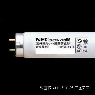 飛散防止形・退色防止用蛍光ランプ ラピッドスタート形 110W形 昼光色 R17d