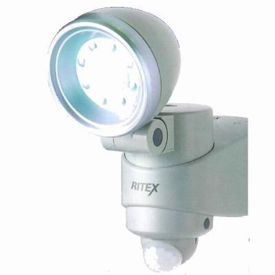 乾電池式LEDセンサーライト