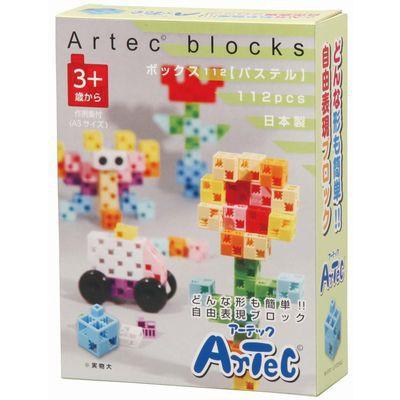 Artecブロック ボックス112【パステル】