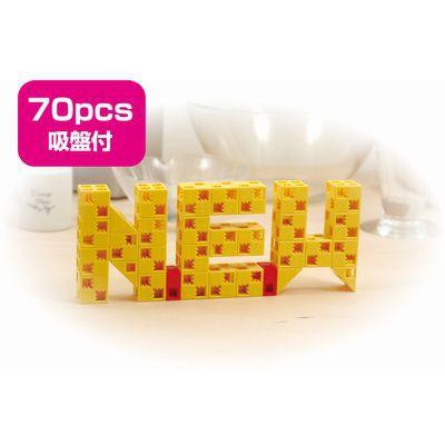 Artecブロック SALE&NEW 小 白