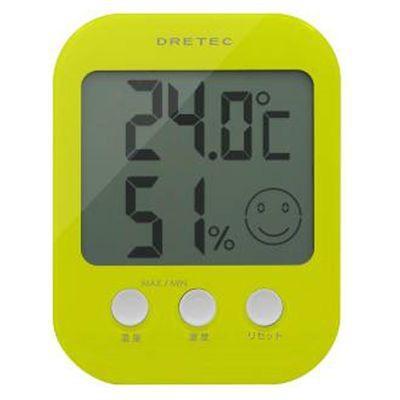 デジタル温湿度計 「オプシス」 グリーン