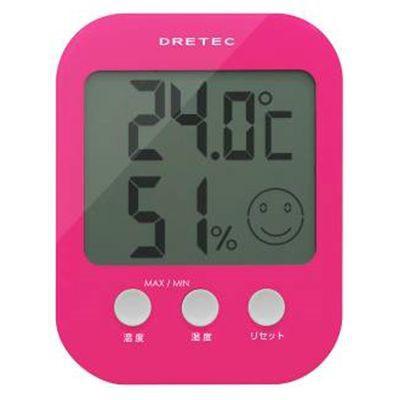 デジタル温湿度計 「オプシス」 ピンク