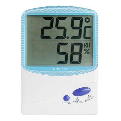デジタル温湿度計 ブルー