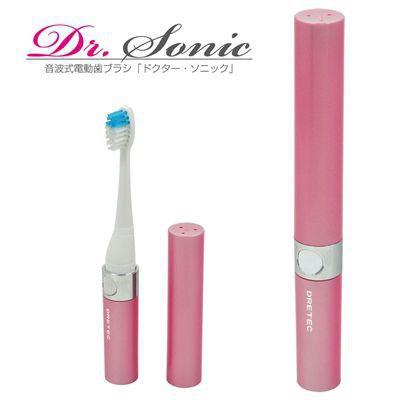 音波式電動歯ブラシ「ドクター・ソニック」 ピンク