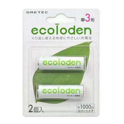 「エコロでん」 単3形充電池 2個パック グリーン 4536117010473