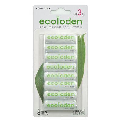 「エコロでん」 単3形充電池 8個パック グリーン 4536117010510