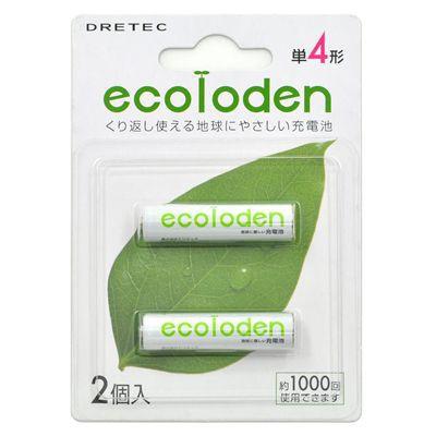 「エコロでん」 単4形充電池 2個パック グリーン 4536117010497
