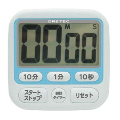時計付大画面タイマー ブルー