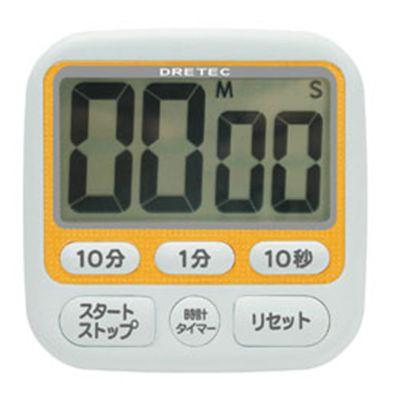 時計付大画面タイマー オレンジ