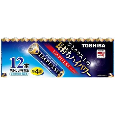 アルカリ乾電池 「IMPULSE」 単4形 12本