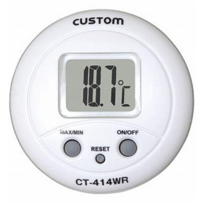 防滴デジタル温度計