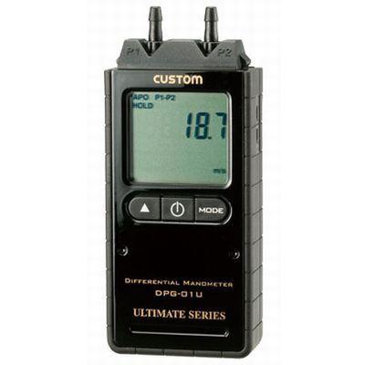 デジタル差圧計