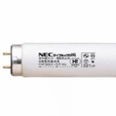 Hf蛍光ランプ 飛散防止形 紫外線カットタイプ 昼光色 32形