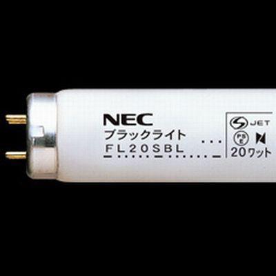 ブラックライト 捕虫器用蛍光ランプ ケミカルランプ 10W