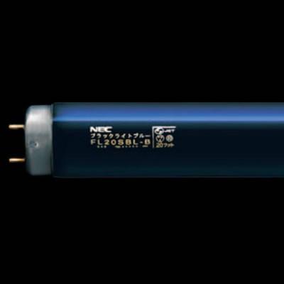 ブラックライトブルー蛍光灯 直管グロースタータ形 20W