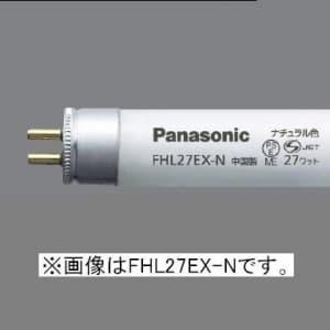 パルック蛍光ランプ スリム形・スタータ形 3波長形電球色 27W