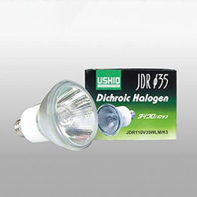 ハロゲンランプ JDR110V仕様 ダイクロイックミラー付ハロゲンランプ JDRφ35標準タイプ