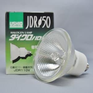 ハロゲンランプ JDRφ50 ダイクロハロゲン  JDRφ50(省電力タイプ)