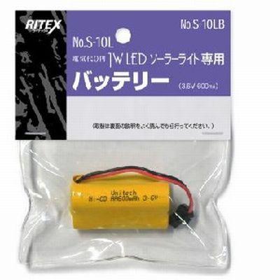 替バッテリー3.6V-600mA(S-10LB)